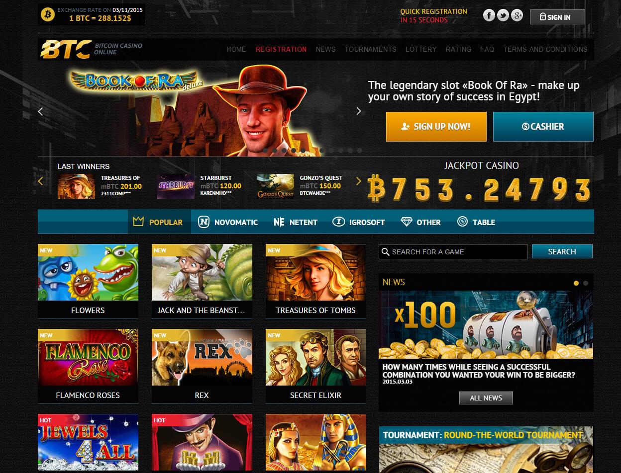 Cool cat casino no deposit bonus codes 2019ool